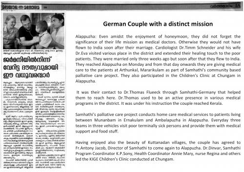 Artikel Manorama